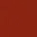 Hotel & Restaurant Brintrup - Logo